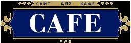 Lavena Logo